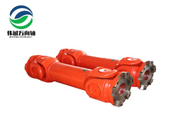 SWCZ800A-2800牙嵌式万向轴